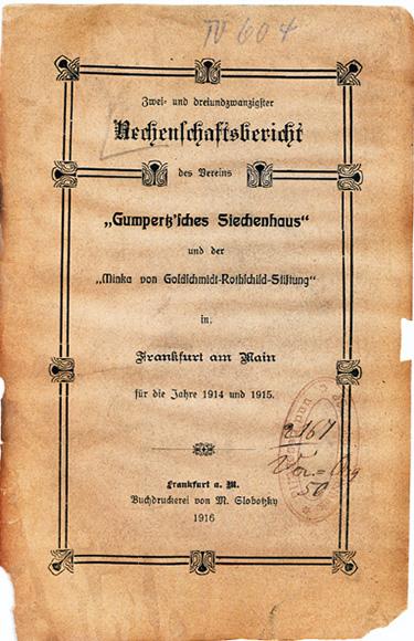 Dokument: Gumpertz´sches Siechenhaus, Rechenschaftsbericht für 1914/15, 1916 (Deckblatt).