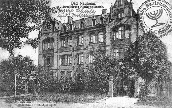 Postkarte: Israelitische Kinderheilanstalt Bad Nauheim / Postkarte der Israelitischen Kinderheilstätte. Sie wurde im Jahre 1898 eröffnet.